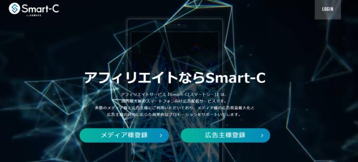 smartcイメージ画像