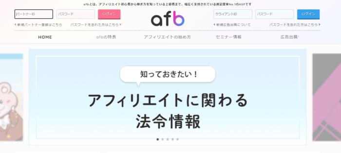 afbイメージ画像