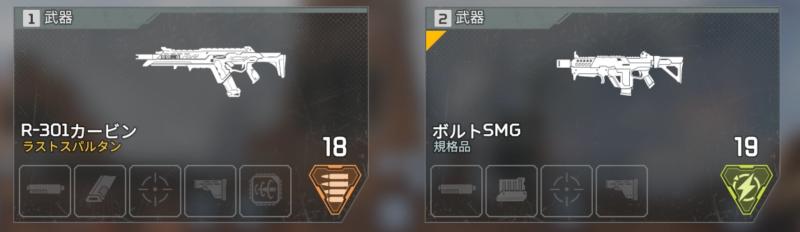 ar+smg構成